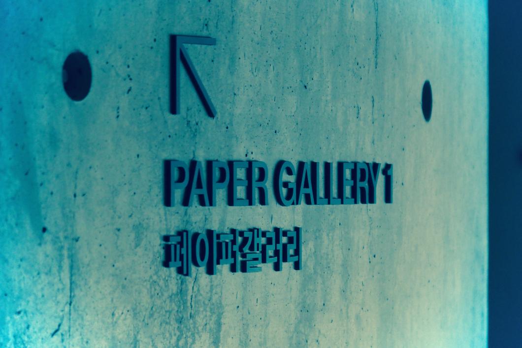 Museum_SAN_paper