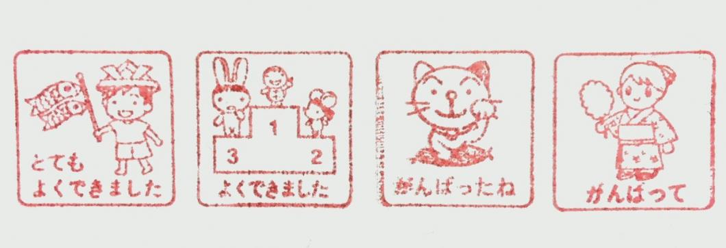 Stamp_japanese