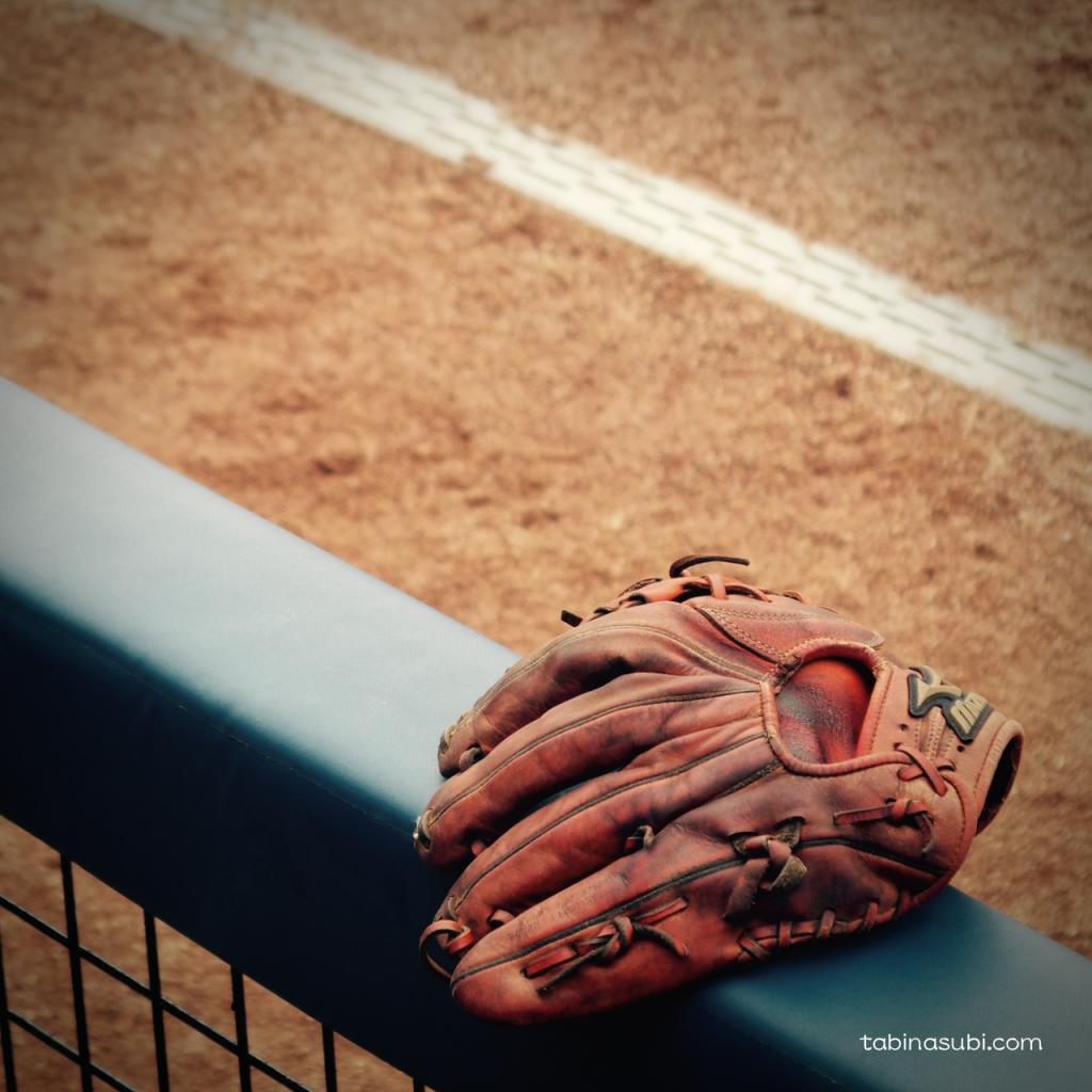 baseball_grab