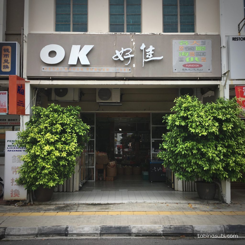 OK_chinese