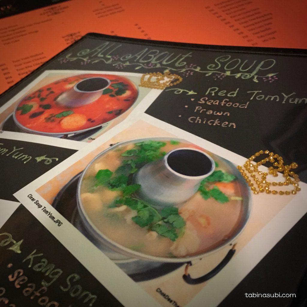 Thai_food_menu