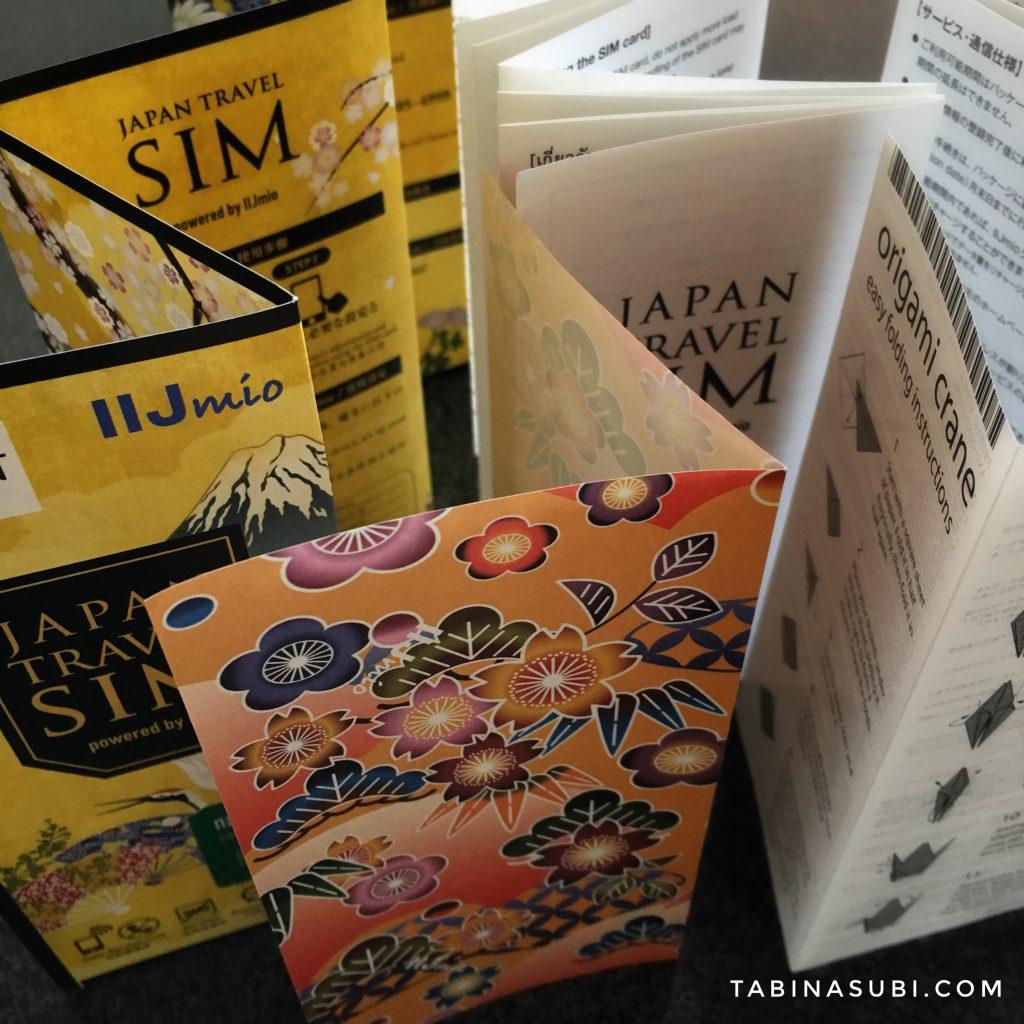 Japan_SIM