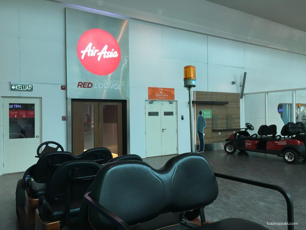 airasia_lounge