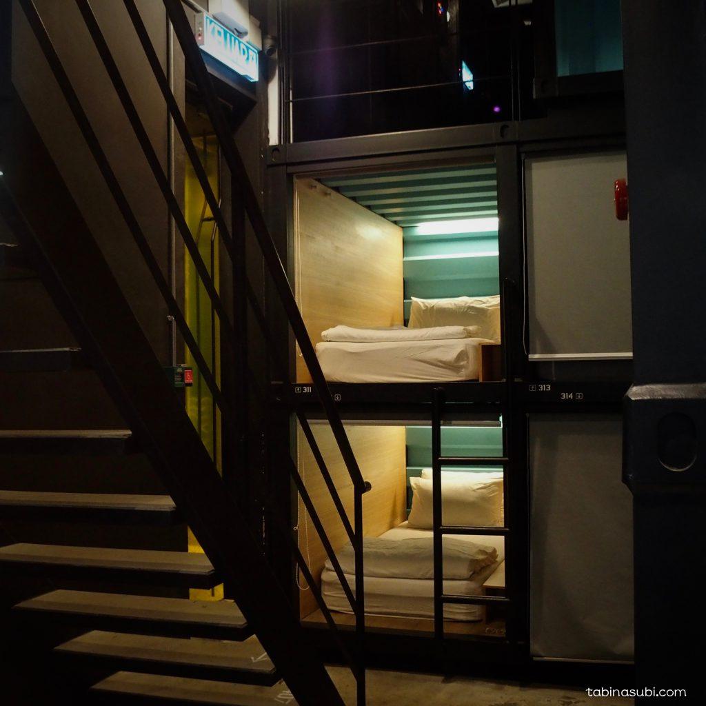 klia2_hotel