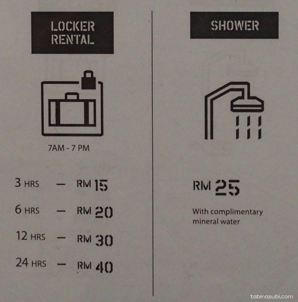 klia2_locker_shower