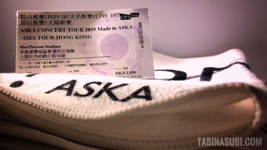 ASKA_Hongkong_concert