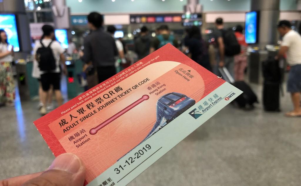香港 空港から市内 エアポートエクスプレス