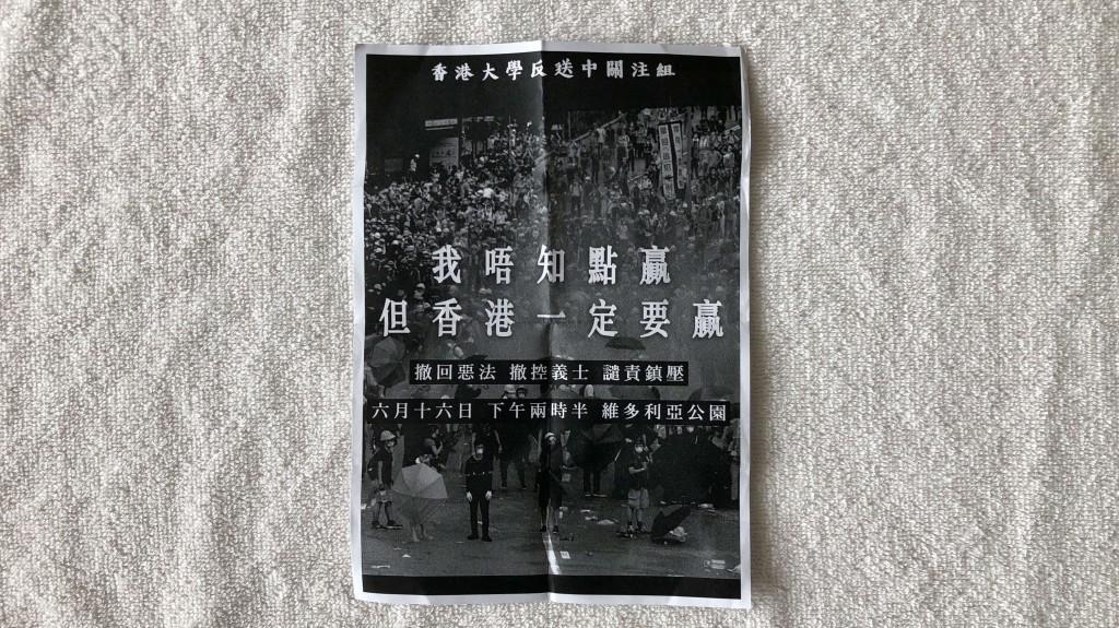 Hongkong_demo_street_protest