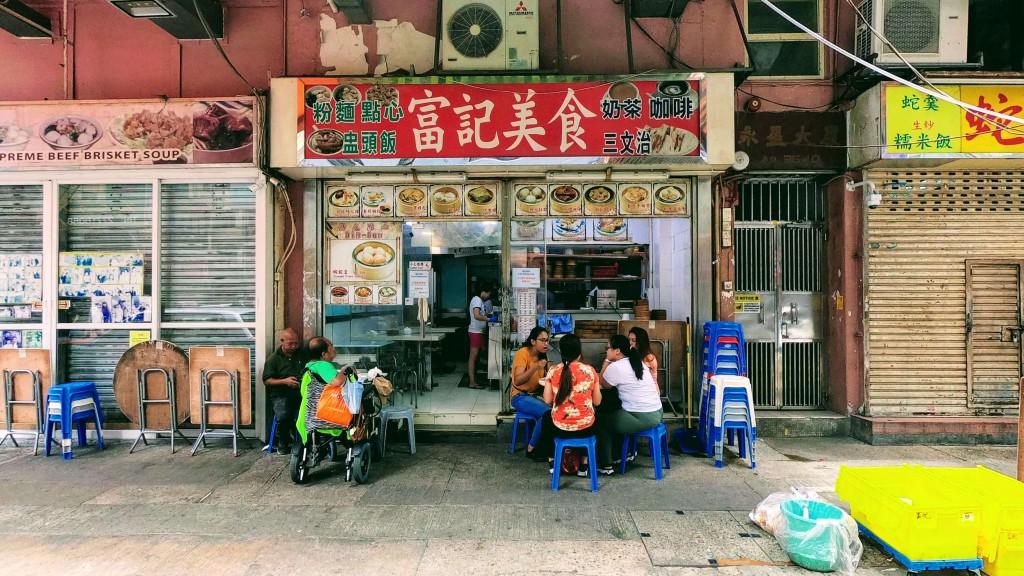香港|飲茶