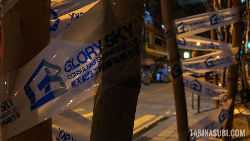 Hongkong_night